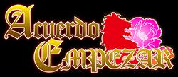 エンペサールロゴ